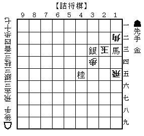 詰将棋20131022#02.png